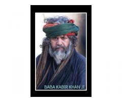 Best Muslim Astrologer In India +91-9501842200,***