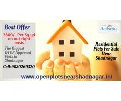 Residential Plots For Sale In Shadnagar